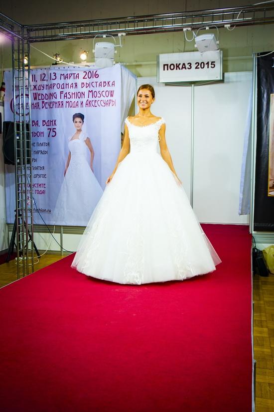 610affdc238caf0 Приглашаем Вас посетить XXVIII Международную свадебную выставку Wedding  Fashion Moscow (Свадебная Вечерняя Мода и Аксессуары)
